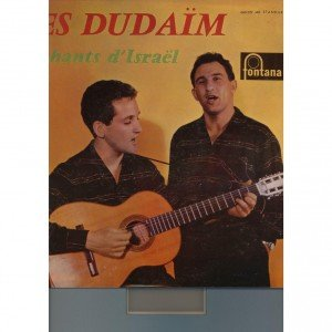 DUDAIM.380x380-300x300